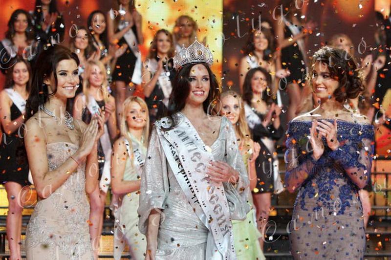 Мисс России 2011